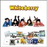 GOLDEN☆BEST Whiteberry