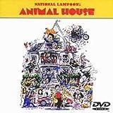 アニマル・ハウス [DVD] 画像