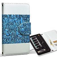 スマコレ ploom TECH プルームテック 専用 レザーケース 手帳型 タバコ ケース カバー 合皮 ケース カバー 収納 プルームケース デザイン 革 クール 青 ブルー 文字 アルファベット 008802