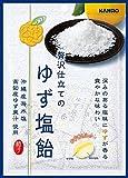 カンロ  贅沢仕立てのゆず塩飴  80g