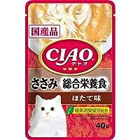 チャオパウチ総合ささみほたて味40g