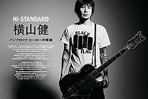 Guitar magazine (ギター・マガジン) 2017年 12月号 [雑誌]