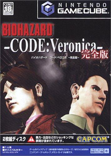 バイオハザード コード:ベロニカ 完全版の詳細を見る