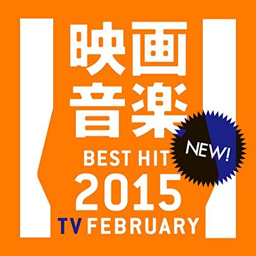新作海外TVドラマ音楽15年2月