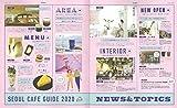 ソウルカフェ 2020【ハンディ版】 (C&Lifeシリーズ) 画像
