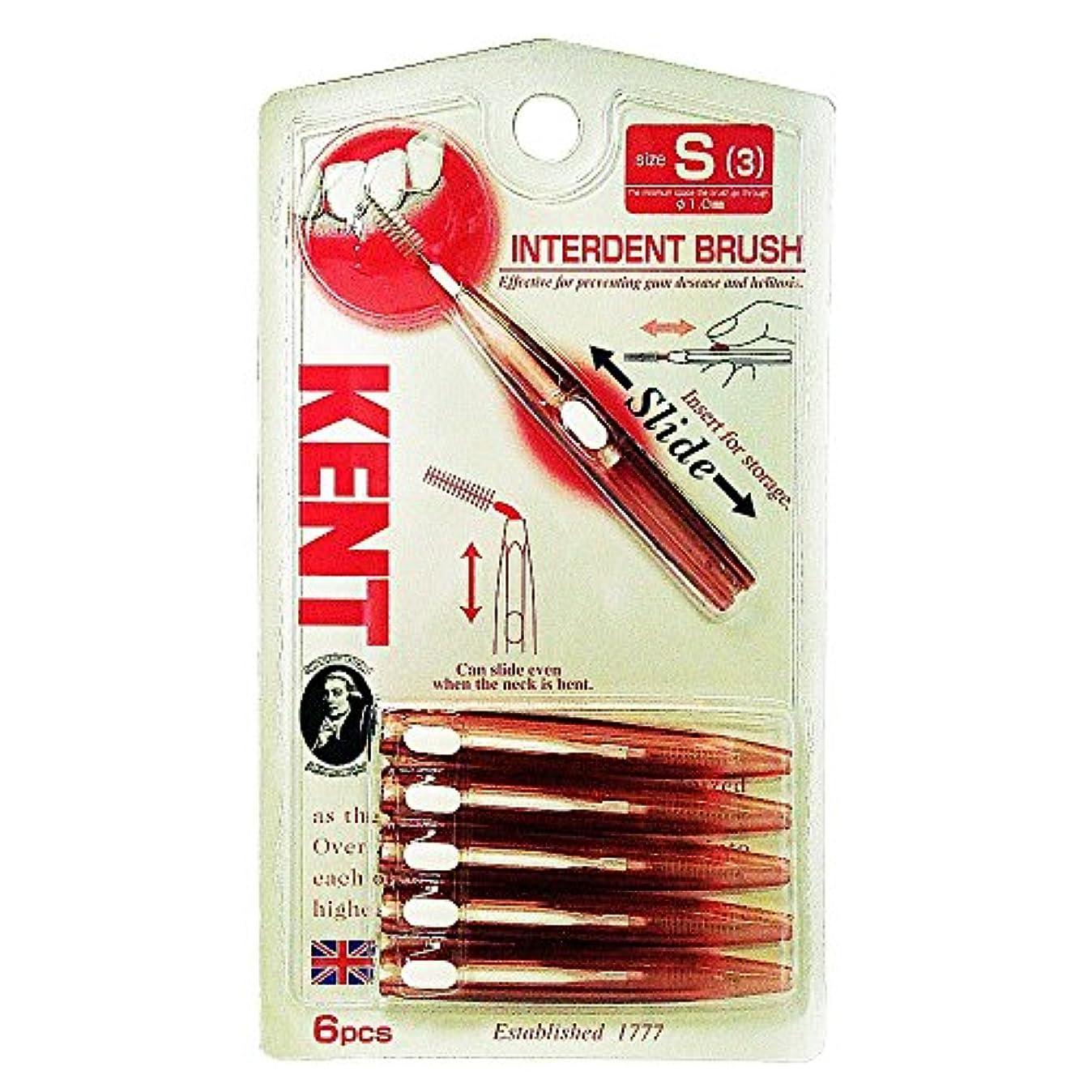 再集計故意にチャップKENT(ケント) 歯間ブラシ Sサイズ KNT-7210