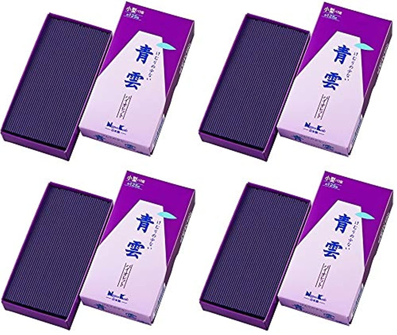 チャンバー忍耐九月【まとめ買い】青雲 バイオレット小型バラ詰×4個