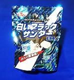 【北海道限定】 白いブラックサンダーミニ
