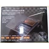 AM/FM/SW<短波放送>ポケットラジオ DMM-6128