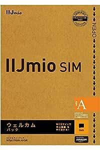 【Amazon.co.jp 限定】IIJmio SIMカード ウェルカムパック (タイプA)