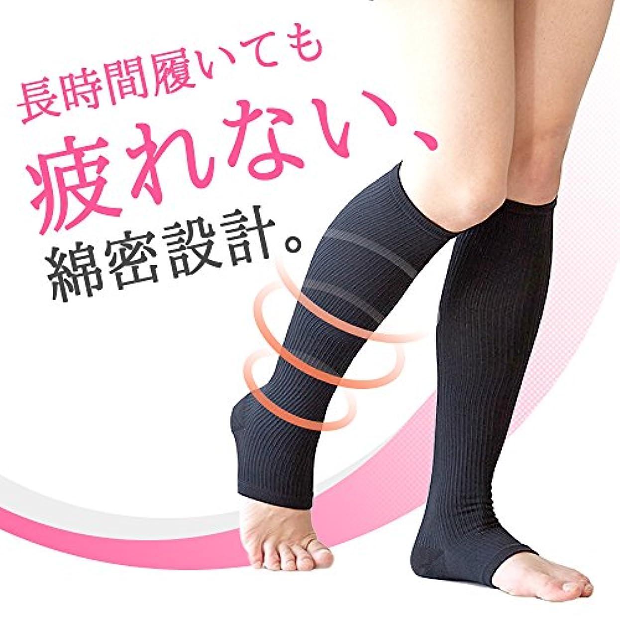 乱気流識別診断する美脚 着圧 ソックス オープントゥ ブラック 23-25㎝ 足の疲れ むくみ 対策 太陽ニット 102M