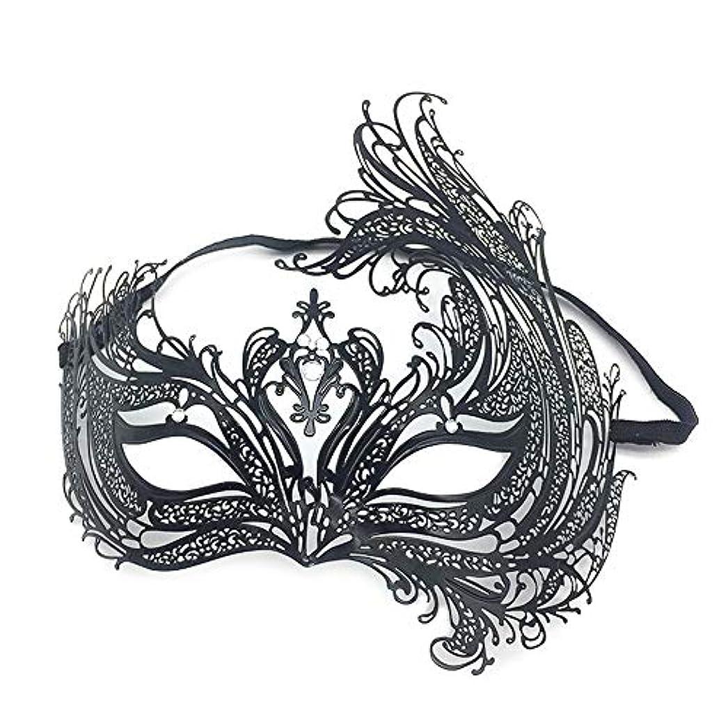 注釈を付ける赤道標準ハロウィンマスクメタルダイヤモンドマスカレードマスクパーティーブラックセクシーなハーフフェイスフェニックスマスク
