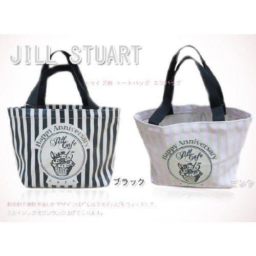 JILL STUART CAFE ジル・スチュアート・カフェ/レディース/ストライプ柄/トートバッグ (ブラック)