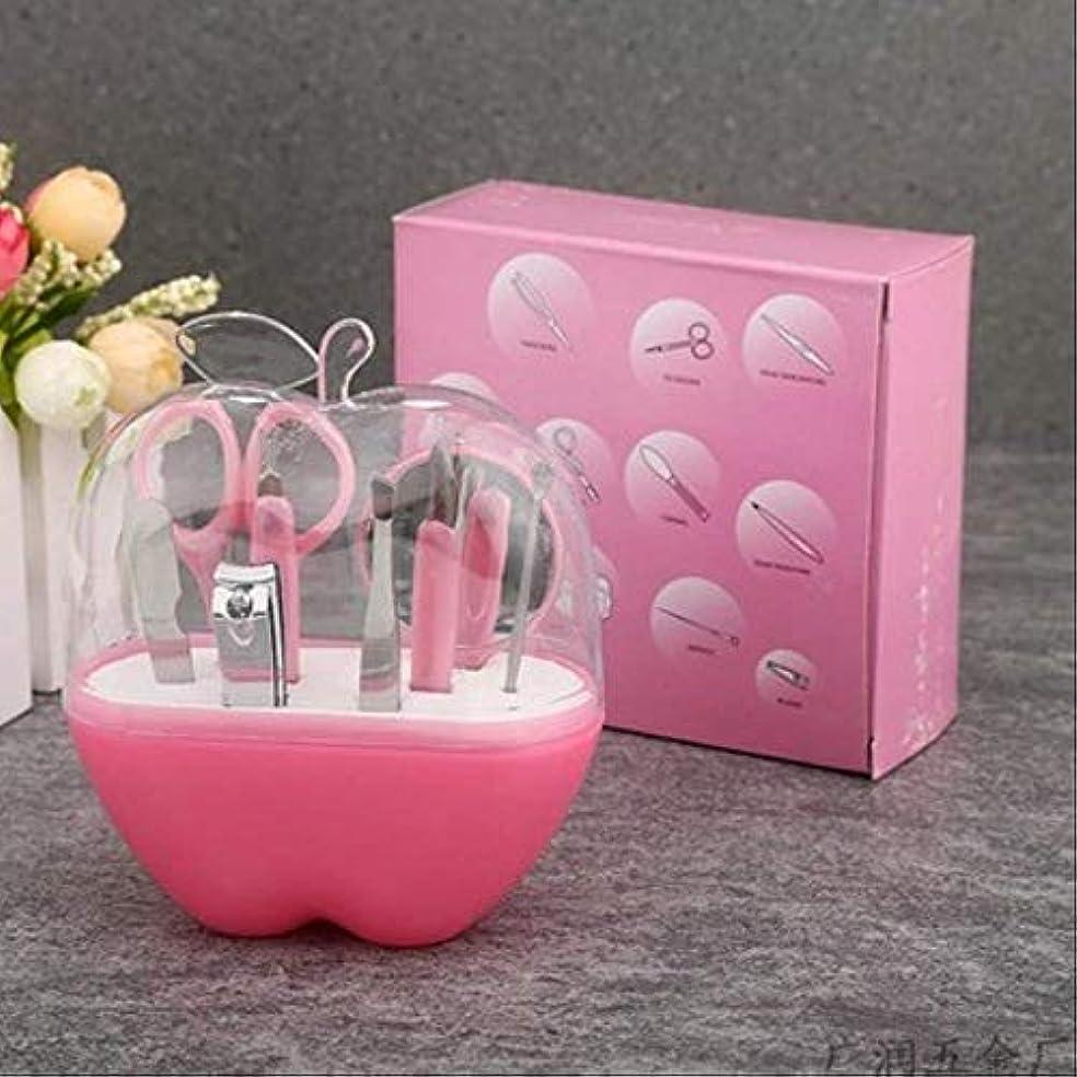依存する導体輸送赤ちゃんカット爪切りアップルタイプ9ピースセットツールギフトキッズ爪切りセット ピンク[9点セット]