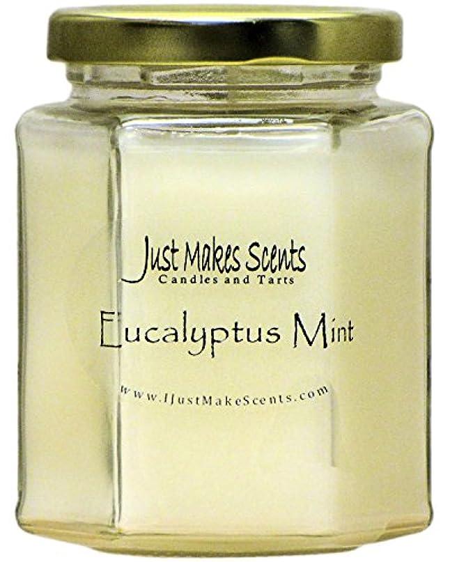 リビングルーム論理海外ユーカリミント香りつきBlended Soy Candle | Aromatherapy Stress Relief |手Poured in the USA by Just Makes Scents ( 8オンス)