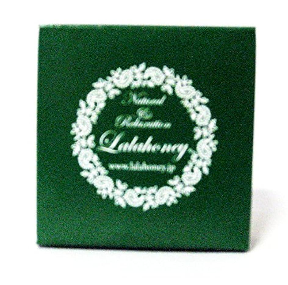 LALAHONEY UVカットクリーム 12g