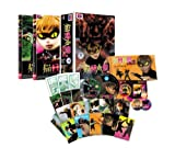 猫目小僧 DVDおたのしみボックス (Amazon.co.jp仕様)