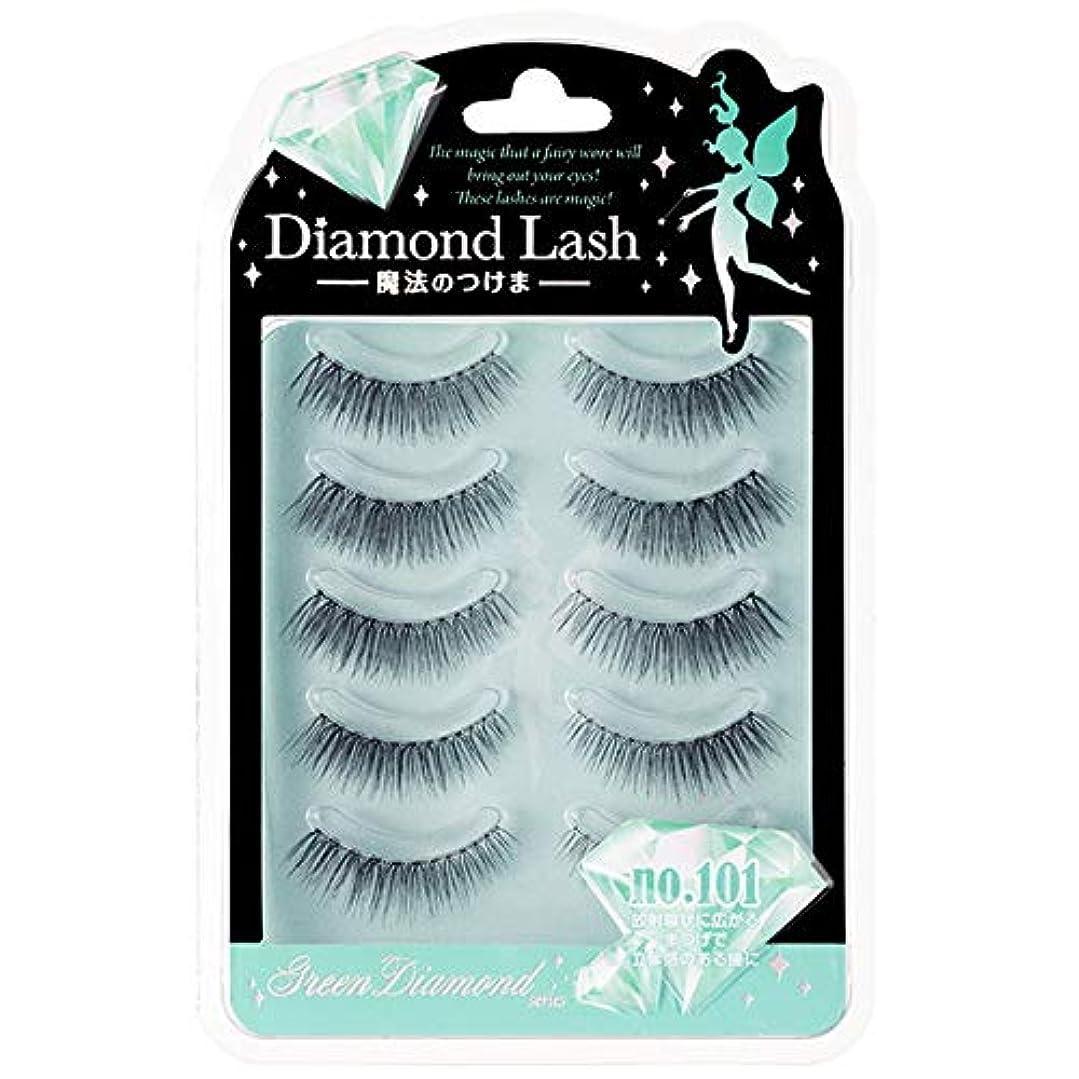 頭減衰過激派Diamond Lash(ダイヤモンドラッシュ) グリーン no.101 5ペア