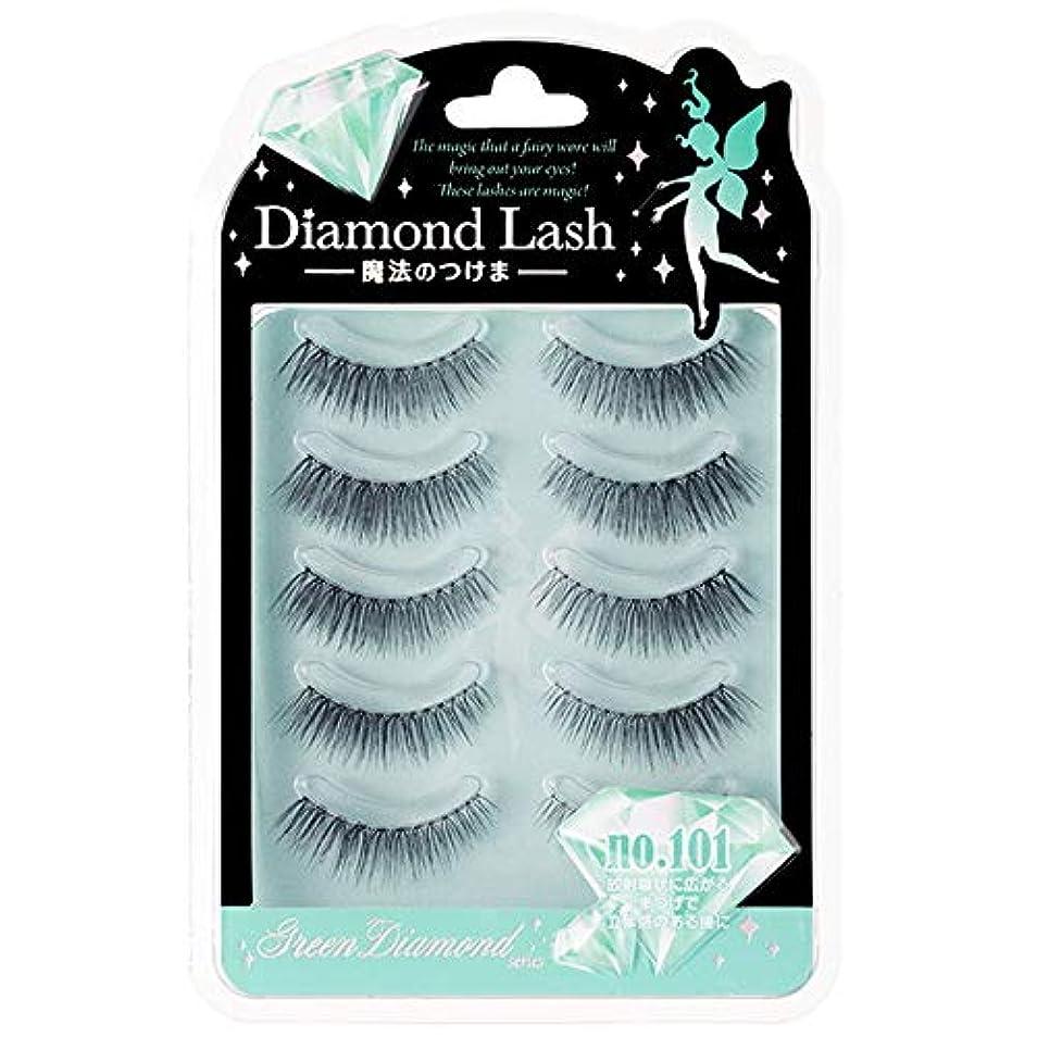統治するくさび全部Diamond Lash(ダイヤモンドラッシュ) グリーン no.101 5ペア