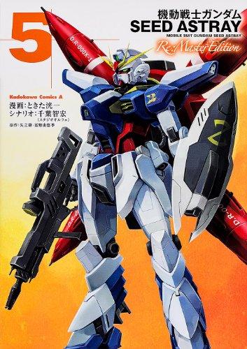 機動戦士ガンダムSEED ASTRAY Re:Master Edition (5) (カドカワコミックス・エース)の詳細を見る