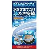 超冷感持続スカーフMAGICOOL(マジクール)ライトブルー DMCL01
