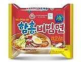 【オットギ】ハムフン ビビン冷麺