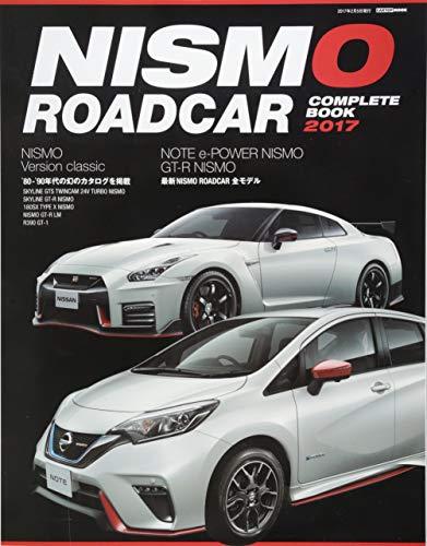 NISMO ROADCAR COMPLETE BOOK 2017 (CARTOPMOOK)