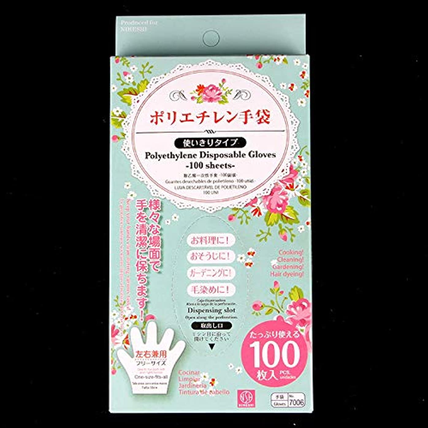 不快かき混ぜる埋める使い捨て手袋 極薄ビニール手袋 ポリエチレン 透明 実用 衛生 100枚/セット
