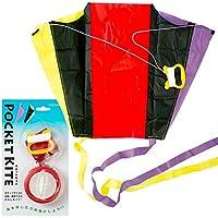 ポケットカイトレッドPocket Kite風に乗って気持ちよく飛ぶ凧対象年齢6歳以上