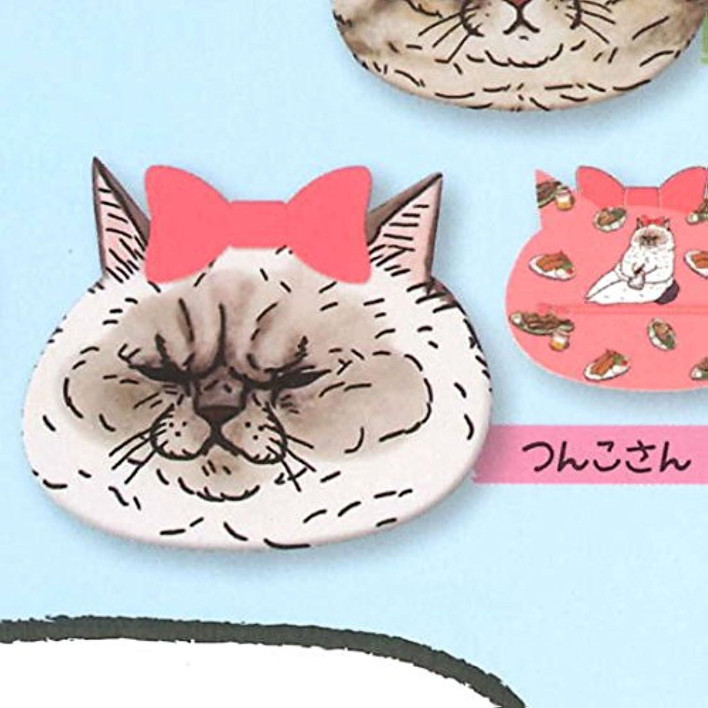 世にも不思議な猫世界 ニャアさん達のおかぶりポーチ [5.つんこさん](単品)
