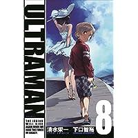 ULTRAMAN(8) DVD付特装版 (ヒーローズコミックス)