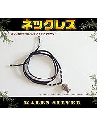0001PPP/カレン族シルバーネックレス(8) 黒/【メイン】フリーサイズ