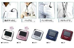 パナソニック 補聴器ONWAオンワ-WH-103JJ-PINK ピンク