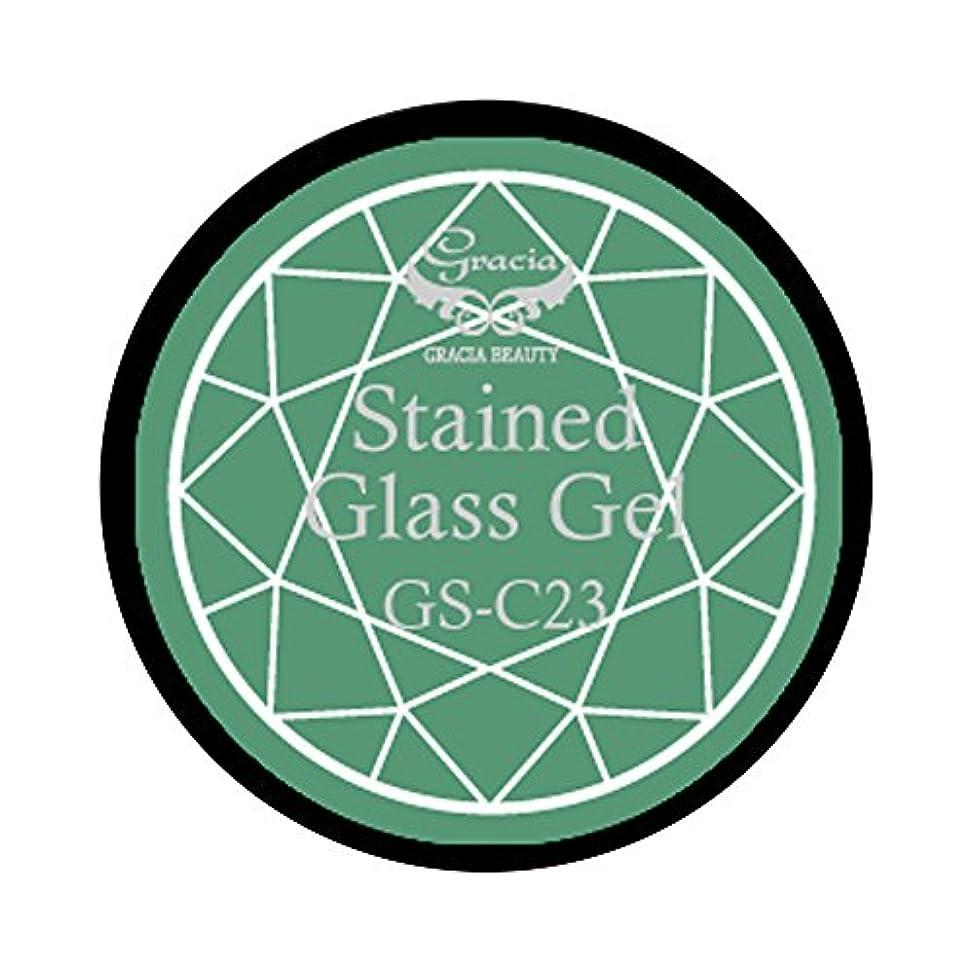 くるくる表示エンターテインメントグラシア ジェルネイル ステンドグラスジェル GSM-C23 3g  クリア UV/LED対応 カラージェル ソークオフジェル ガラスのような透明感