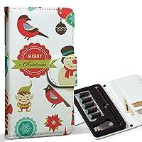 スマコレ ploom TECH プルームテック 専用 レザーケース 手帳型 タバコ ケース カバー 合皮 ケース カバー 収納 プルームケース デザイン 革 ユニーク イラスト クリスマス 005679