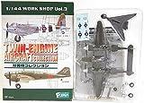 【1B】 【アウトレット 小箱痛み品】 エフトイズ 1/144 双発機コレクション Vol.1 P-38J ライトニング 第79中隊 単品