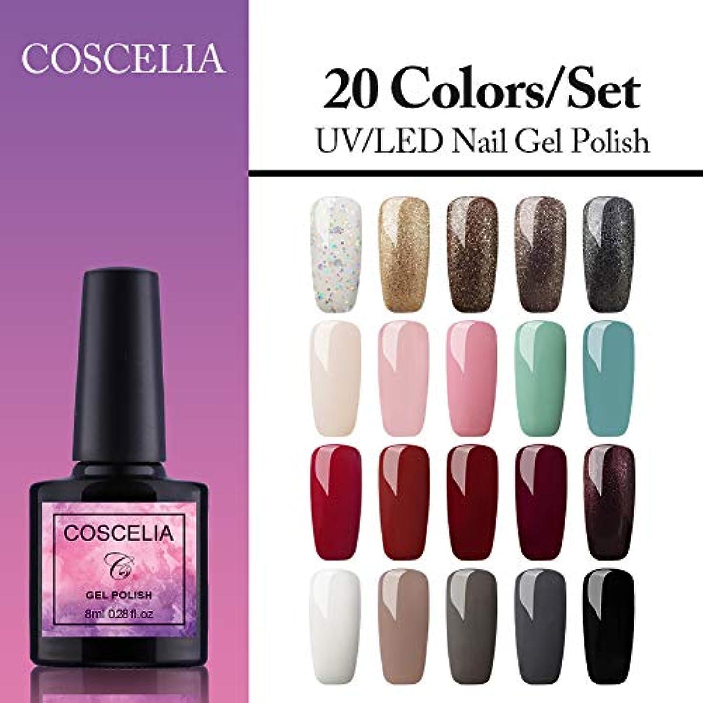 耐久準備したルーTwinkle Store 20色カラージェル ネイルジェルキット 8ml ジェルネイルカラー ネイルアートジェルで簡単に DIY UV/LED 适用
