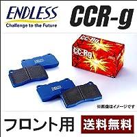 ENDLESS CCRg フロントブレーキパッド PORSCHE 911(997) 3.6 TURBO 06/3~ PCCB装着車を除く 品番EIP153