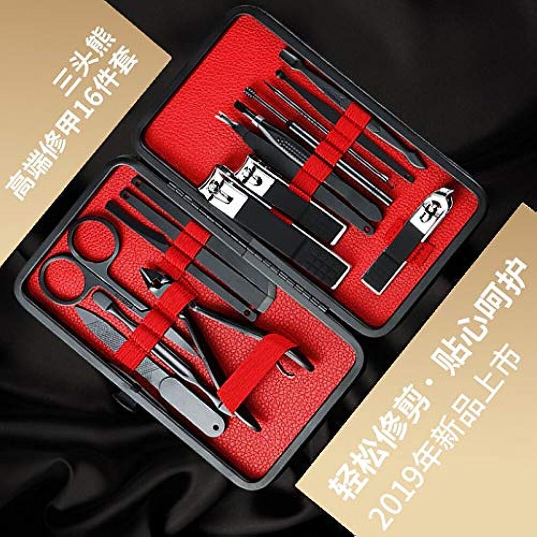 エクスタシーレビュー好ましい3匹のクマ用の爪切りセット改良された爪切り爪切りマニキュア鋼パリキュライトマニキュアツールファッションギフトポータブル修理能力コンビネーション家庭用爪切りセットマットブラック
