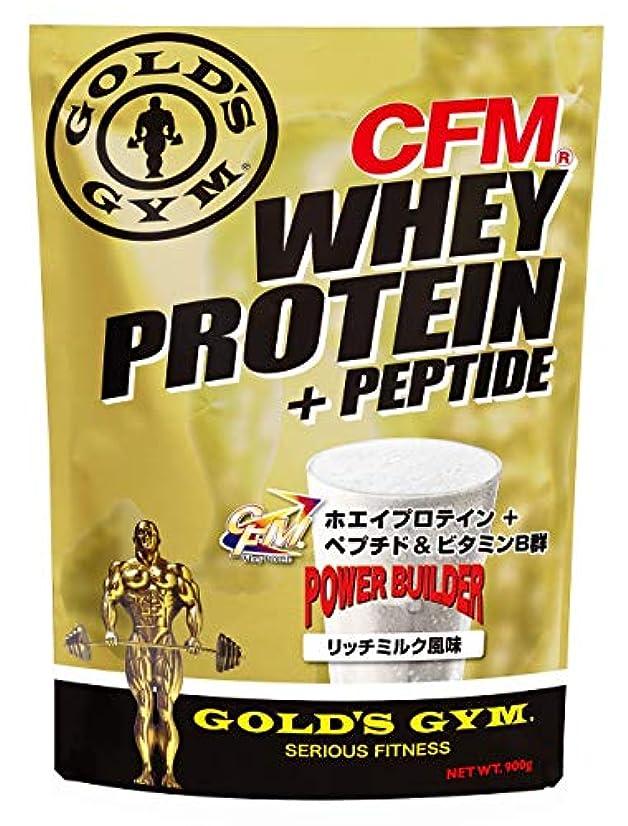 リーダーシップ新しい意味正しくゴールドジム(GOLD'S GYM) CFMホエイプロテイン リッチミルク風味 2kg