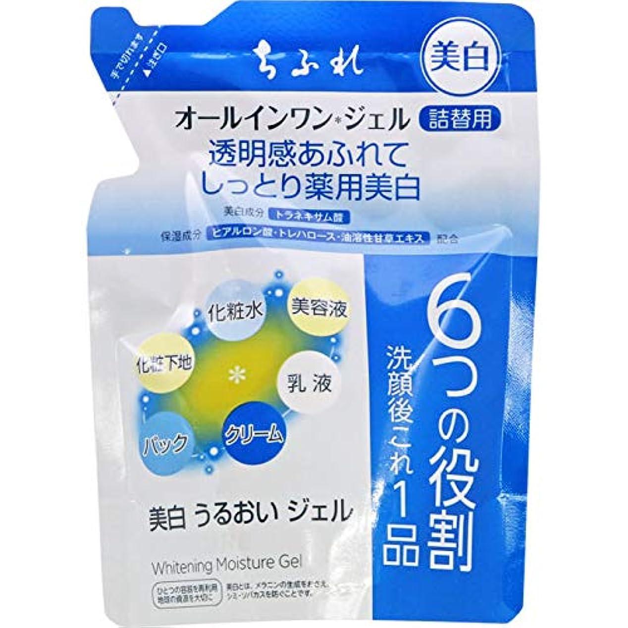 放置氷グローバルちふれ化粧品 美白うるおいジェル 詰替 108g
