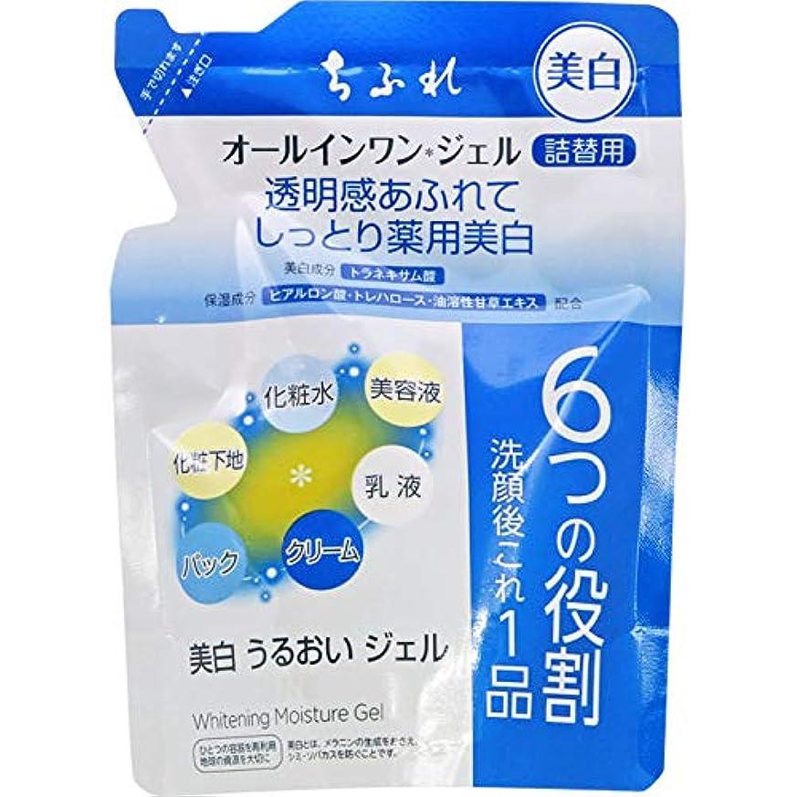 菊メロンライラックちふれ化粧品 美白うるおいジェル 詰替 108g