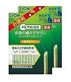 ペットキッス (PETKISS) 食後の歯みがきガム 小型犬用 エコノミーパック 150g×2個