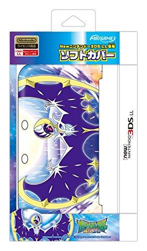 【ゲーム 買取】Newニンテンドー3DS LL専用 ソフトカバー  (ルナアーラ)