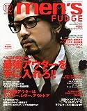 FUDGE (ファッジ)増刊 2009年12月号 men's FUDGE (メンズ・ファッジ) (18) 2009年 12月号 [雑誌]