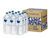 アルカリイオンの水(1842)新品: ¥ 1,02115点の新品/中古品を見る:¥ 800より