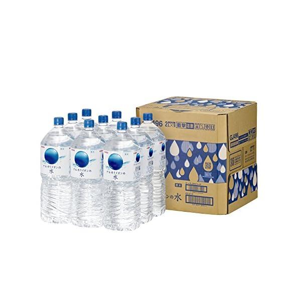 キリン アルカリイオンの水の商品画像