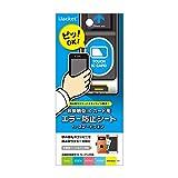 PGA 非接触型ICカード用エラー防止シート for スマートフォン PG-ICEBS01