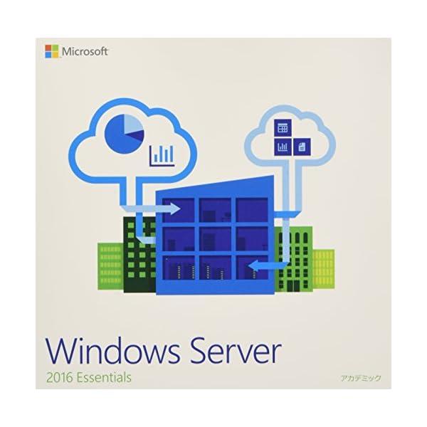 Windows ServerEssentials...の商品画像