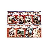 アラクレ 全10巻 完結セット(花とゆめコミックス) (花とゆめコミックス      )